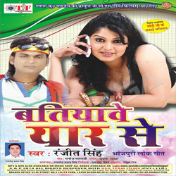 Listen to Redivatr Piya Garam Ba songs from Batiyawe Yaar Se