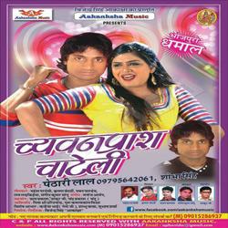 Listen to Saiya Piya Jani Tari songs from Chawanprash Chateli
