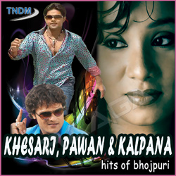 Listen to Apna Jisko Samjha Tha songs from Hits Of Bhojpuri