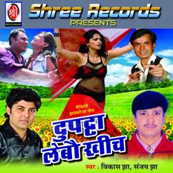 Listen to Tu Hai Mast Maal songs from Duppata Lebo Kich