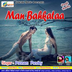 Listen to Abhi Jani Gawana Ke Naam songs from Man Bahkataa