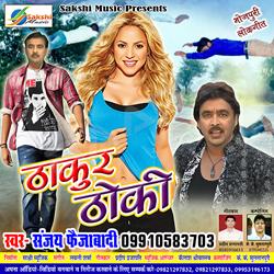 Listen to Mar Karaibu songs from Thakur Thoki