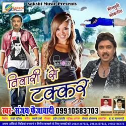 Listen to Ghotala songs from Tiwari Se Takkar