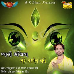 Listen to Purwa Se Chali songs from Pyasi Aakhiyaan Tere Darshan Ki