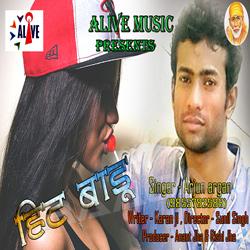 Listen to Jobna Ke Satta songs from Hit Baadu