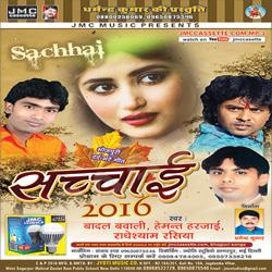 Listen to Bhagwan Banawle Asian songs from Sachhai