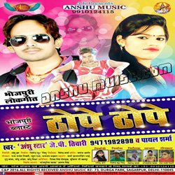 Listen to Gaadi Chalawo Lagele songs from Thope Thope