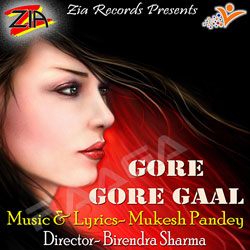 Listen to Gore Gore Gaal songs from Gore Gore Gaal