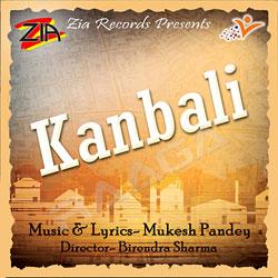Listen to Ee Ta Atyachar Ba songs from Kanbali
