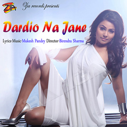 Listen to Dardiya Kare Badi Jor songs from Dardiyo Na Jane