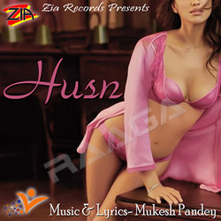 Listen to Aaw Na Dance Karin Ja songs from Husn
