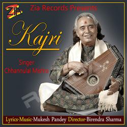 Listen to Aayo Savan Adhik Suhavan songs from Kajri