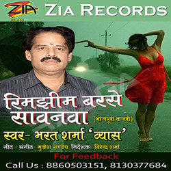 Listen to Rim Jhim Barse La Sawanawa Na songs from Rimjhim Barse Sawanva