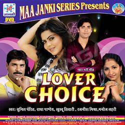 Listen to Pyar Karile Tohase songs from Lover Ke Choice