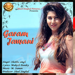 Listen to Pyar Ke Eehe Ta songs from Garam Jawani