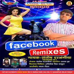 Listen to Facebook Pe Aaye Tu songs from Facebook Remixes