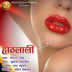 Listen to Chhinarpan songs from Hoth Lali