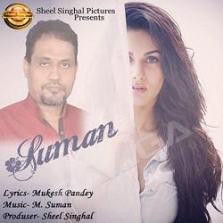 Listen to Nadiya Ke Paar songs from Suman