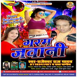 Garam Jawani songs