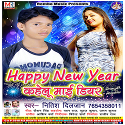 Happy New Year Kahilu My Dear songs