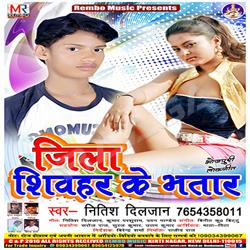 Jila Shivhar Ke Bhatar songs