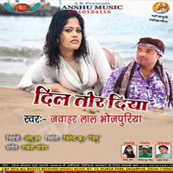 Dil Tor Diya songs