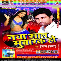 Naya Saal Mubarak Ho songs