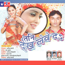 Tani Dekh Leve Da songs