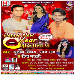 Happy New Year Othalali Se songs