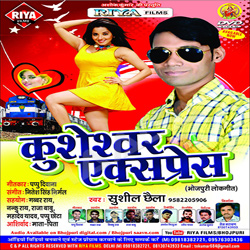 Listen to Hamar Saiya Ratiya songs from Kusheshwar Express