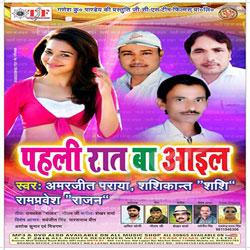 Pahli Raat Ba Aayil songs