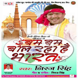 Bam Bam Bol Raha Hai Bharat songs