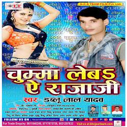 Chumma Leba E Rajaji songs