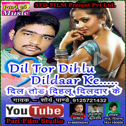 Dil Tor Dihlu Dildaar Ke songs