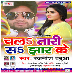 Chala Tari Sa Jhar Ke songs