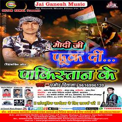 Listen to Phook Di Pakistan Ke songs from Modi Ji Fuk Di Pakistan Ke