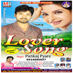 Listen to Nache Cham Cham songs from Lover Song