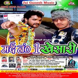 Mard No 1 Khesari songs