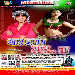 Listen to Yaar Hampe Mar Ta songs from Yaar Hampe Marata