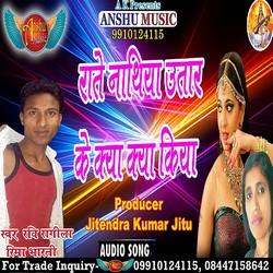 Raate Nathiya Utar Ke Kya Kya Kiya songs