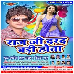 Lali Deware Ne Chusata song