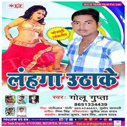 Lahanga Uthake songs