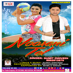 Noorani Tel songs