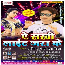 Kaab Satele Babu Sahab song