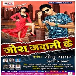 Listen to Rotiya Belat Me songs from Josh Jawani Ke