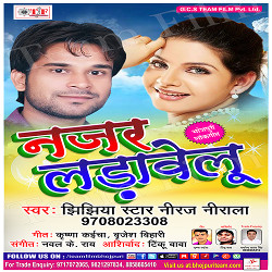 Najar Ladawelu songs