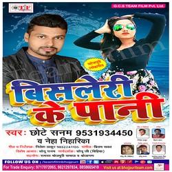 Bujha Na Chiz Sarkari song