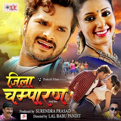 Listen to Bita Bhar Ke Ghaghari songs from Jila Champaran