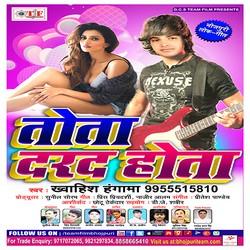 Tota Darad Hota songs