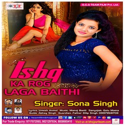 Listen to Yaad Unkar Awela songs from Ishq Ka Rog Laga Baithi